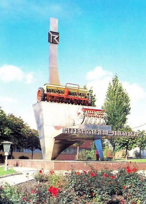 Памятник Трудовой Славы-сеялки